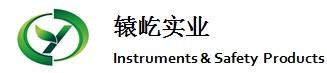 上海轅屹實業發展有限公司