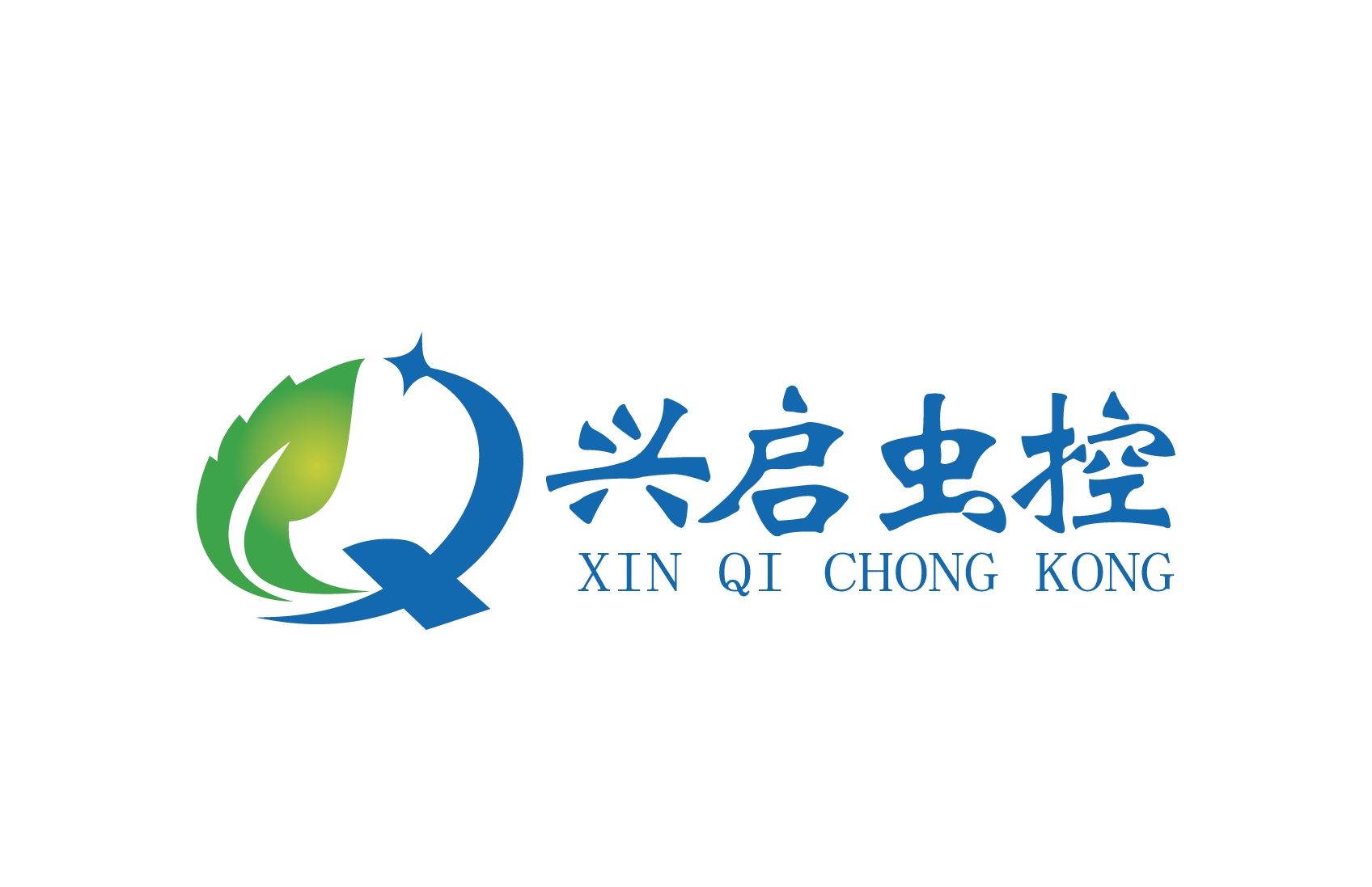深圳市兴启有害生物防治有限公司