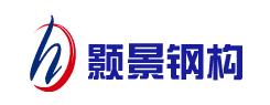 上海顥景建筑工程有限公司