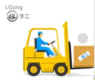 无锡李工机械科技有限公司