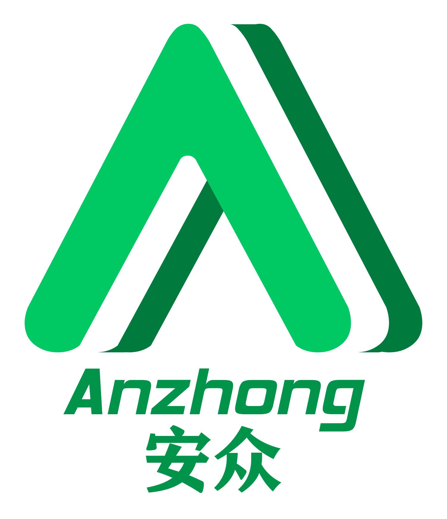 上海安众新型建材有限公司