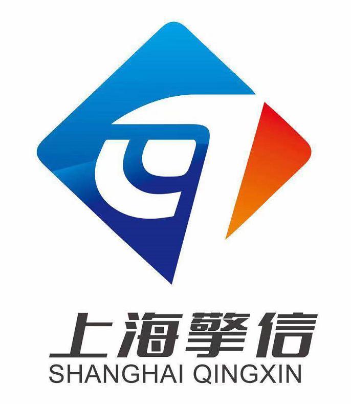 上海擎信实业股份有限公司