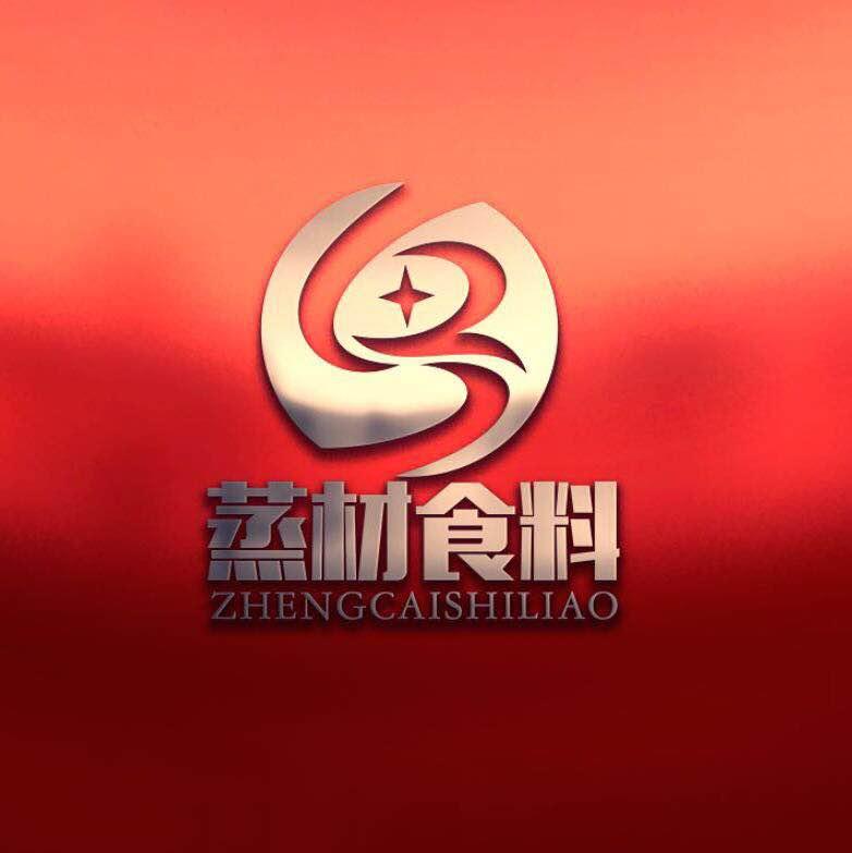 晋江柏艺丰包装材料有限公司