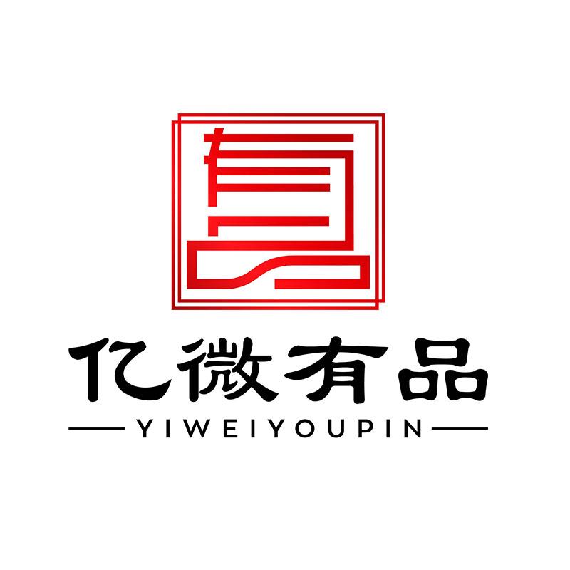 深圳市亿微科贸易有限公司