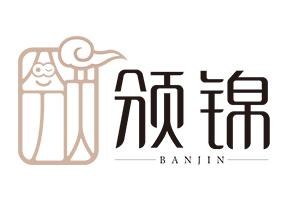 上海颁锦企业管理有限公司