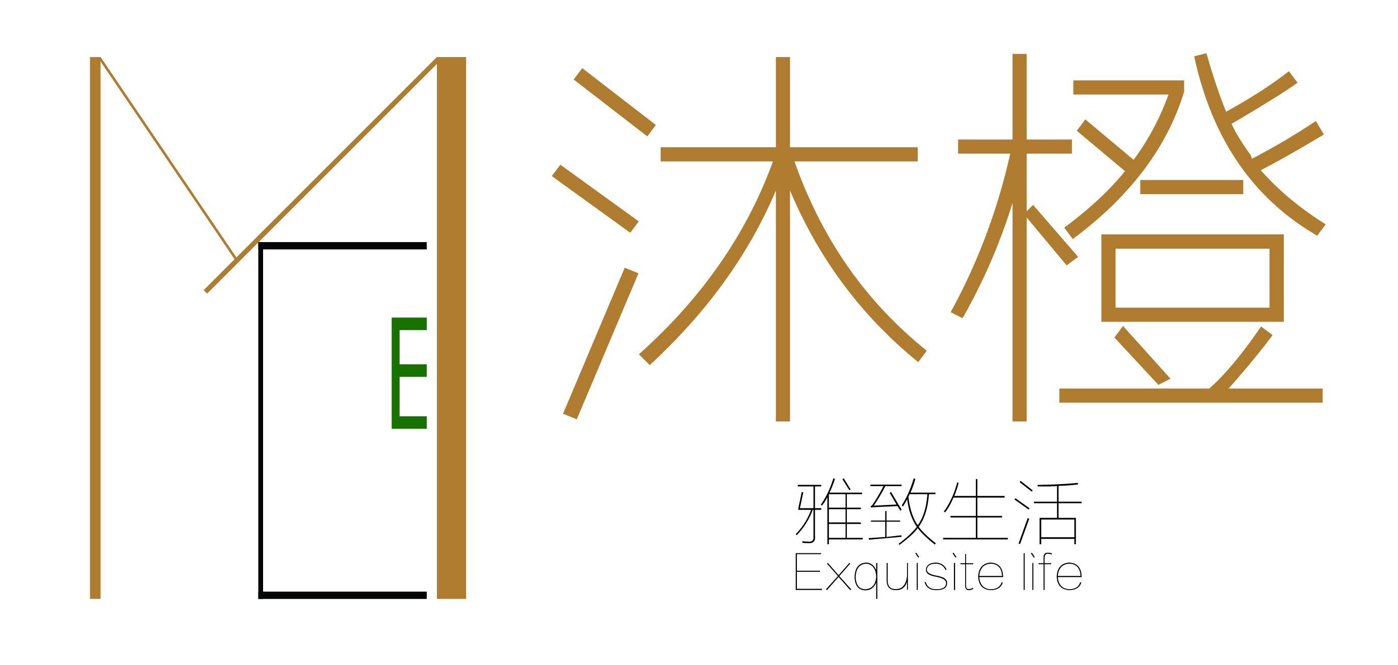 上海沐橙家居有限公司