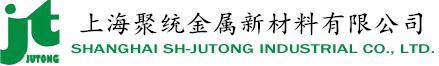 上海聚统金属新材料有限公司