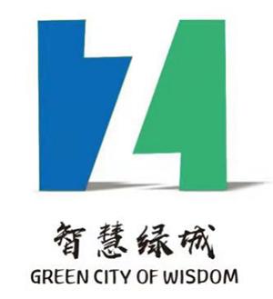 贵州智慧绿城新型材料有限公司