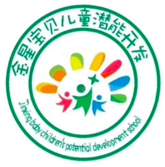 四川省乐园教育咨询有限公司