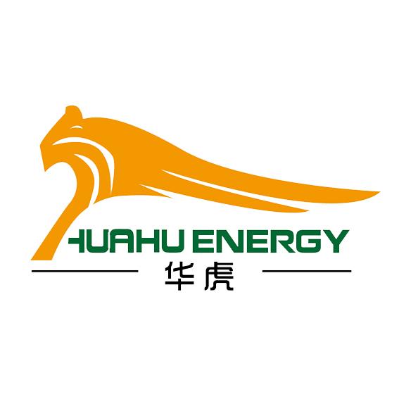 广东省华虎新能源科技有限公司