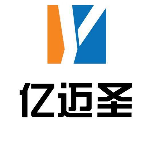 江阴市亿迈圣液压机械有限公司