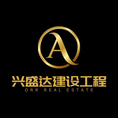 贵州兴盛达建设工程有限公司