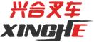 江陰市興合叉車銷售有限公司