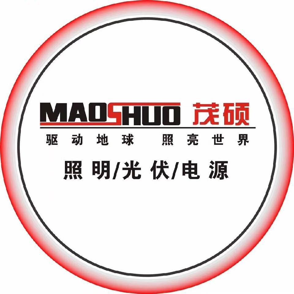 中山茂碩科技股份有限公司