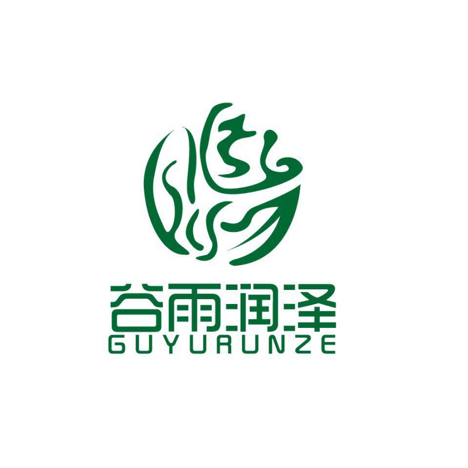 兰陵县润泽食品有限公司