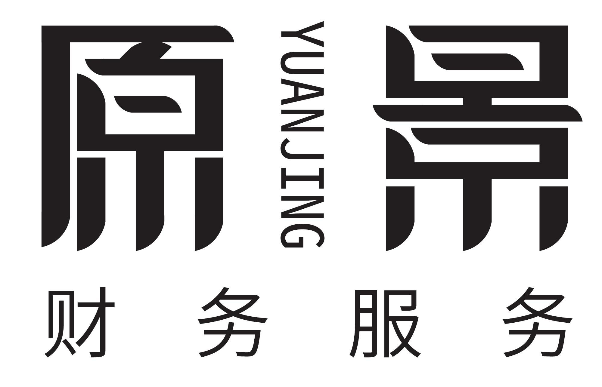 上海原景财务服务有限公司