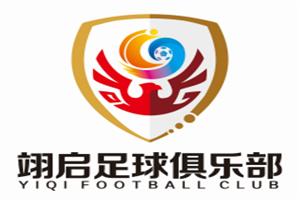 深圳市翊启体育文化发展有限公司
