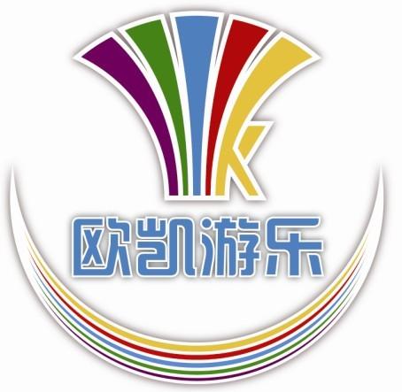 浙江欧凯游乐设备有限公司