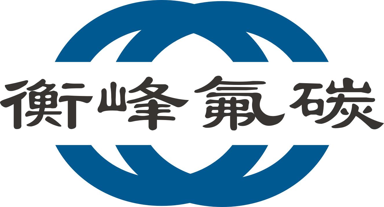上海衡峯氟碳材料有限公司