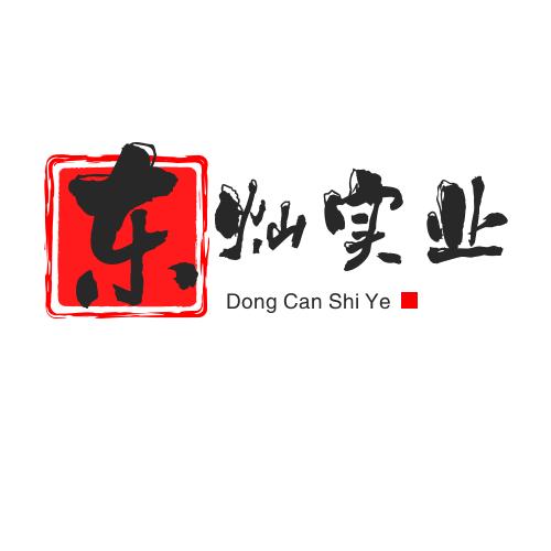 許昌東燦實業有限公司