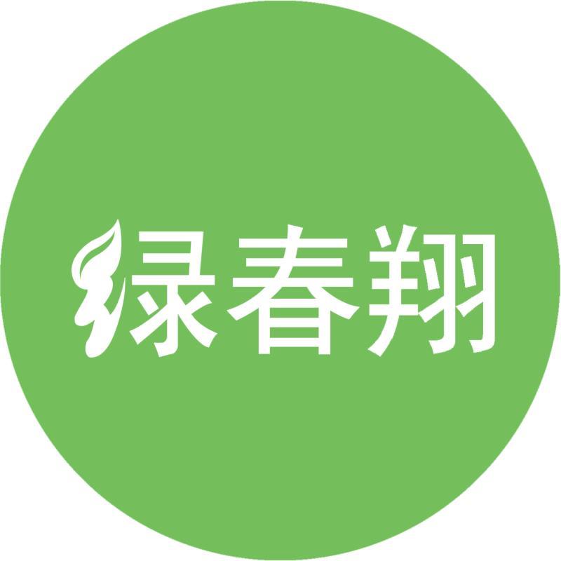 深圳市綠春翔農業科技有限公司