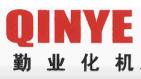 江阴市勤业化工机械有限公司
