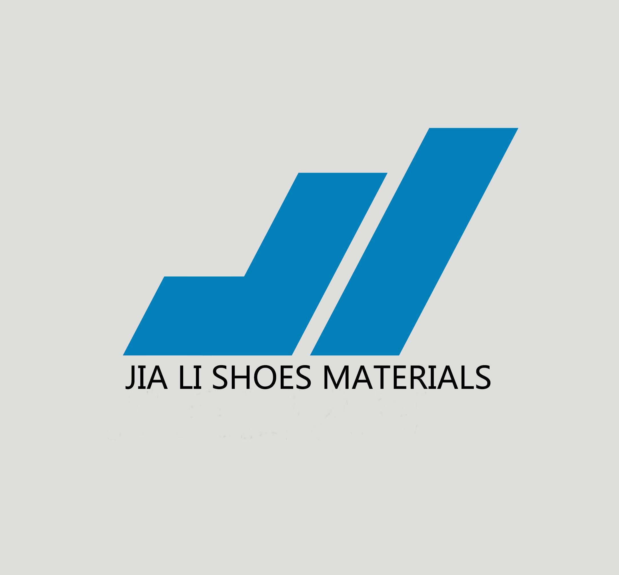 WenZhou Jiali Shoes Materials Co.,Ltd.