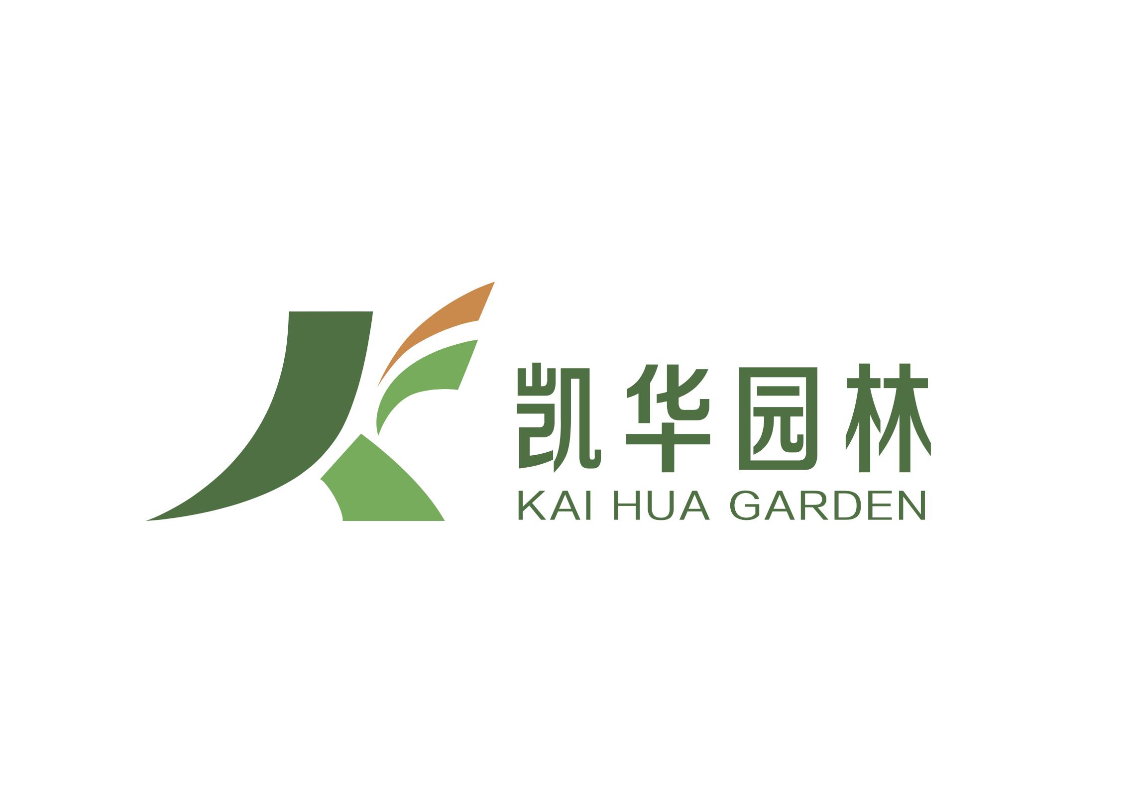 上海凱華園林綠化工程有限公司