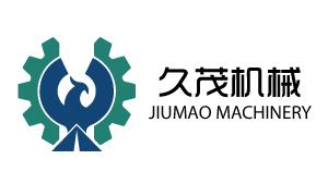 云南久茂機械設備有限公司