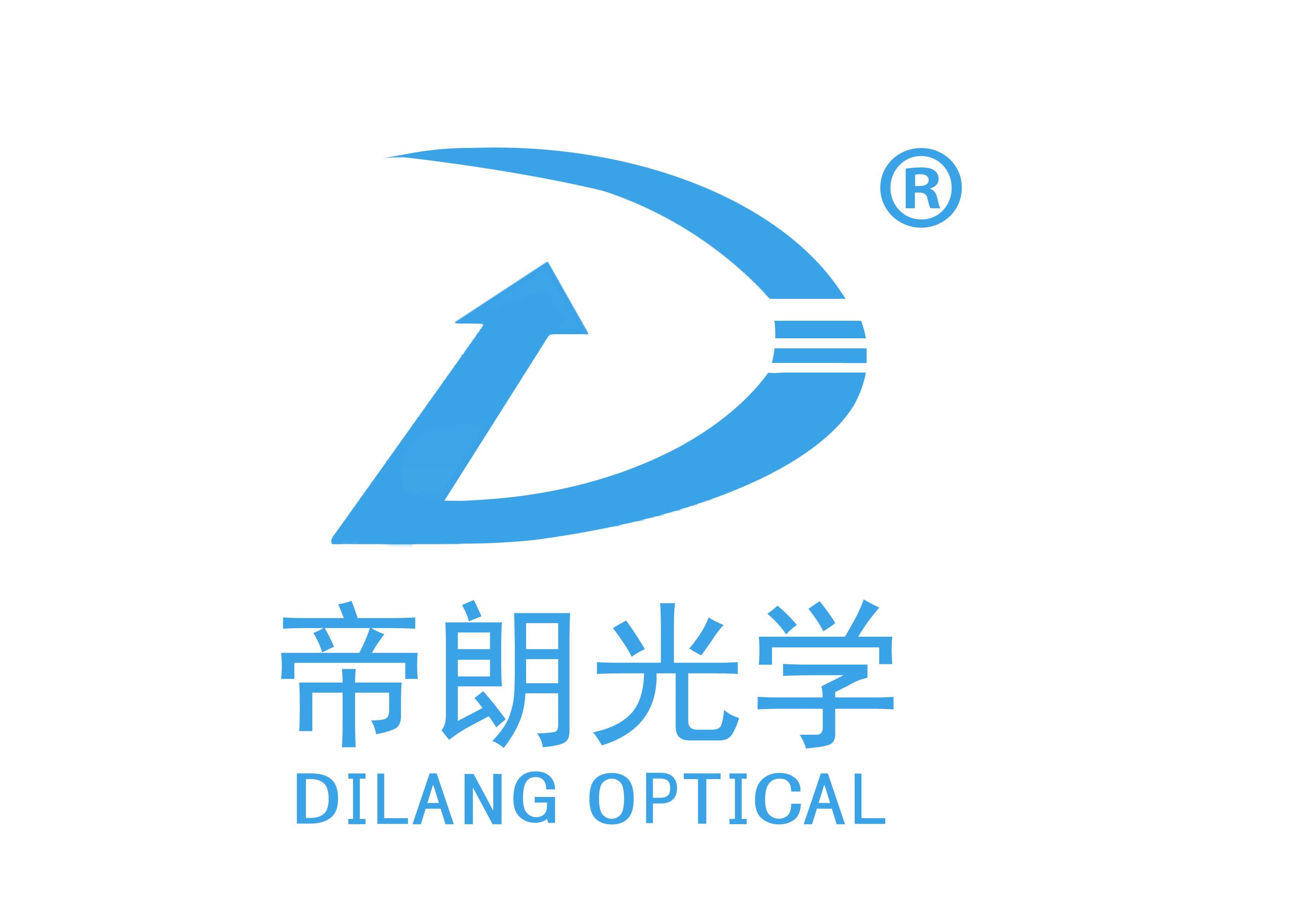 无锡帝朗光学材料科技有限公司