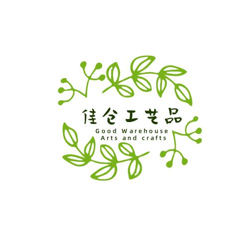 仙居县佳仓工艺品有限公司
