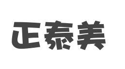 上海秦在沪焊割设备有限公司