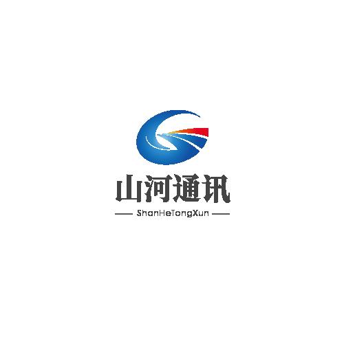 蘭州山河通訊科技服務有限公司
