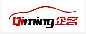 上海企名汽車維修有限公司