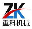 云南重科機械設備有限公司