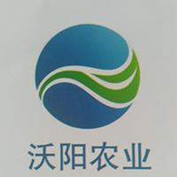 山东省沃阳农业开发有限公司