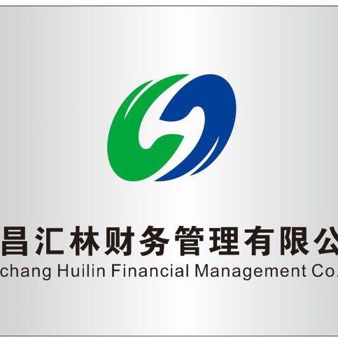 南昌匯林財務管理有限公司