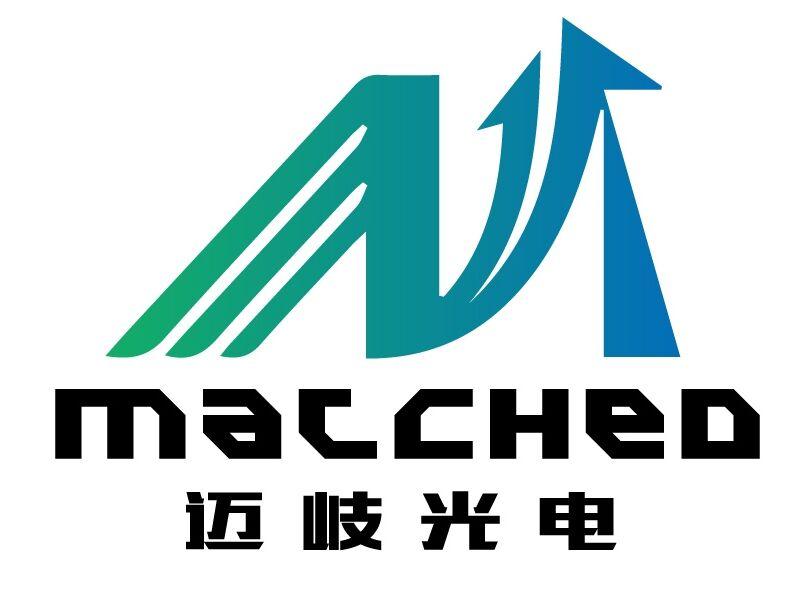邁岐光電科技(上海)有限公司