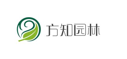 方知园林景观工程有限公司