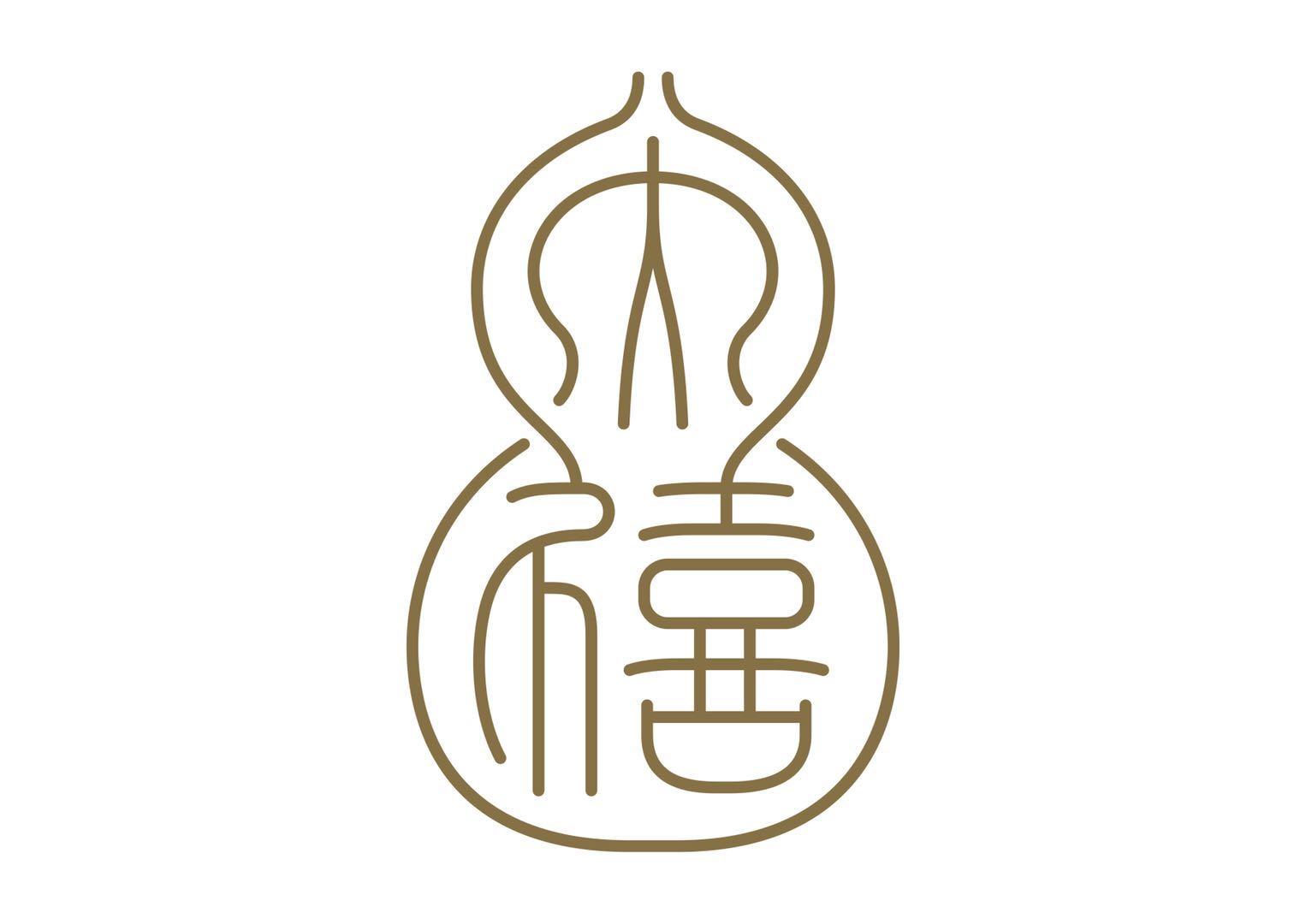 广州市大禧铭苑贸易有限公司