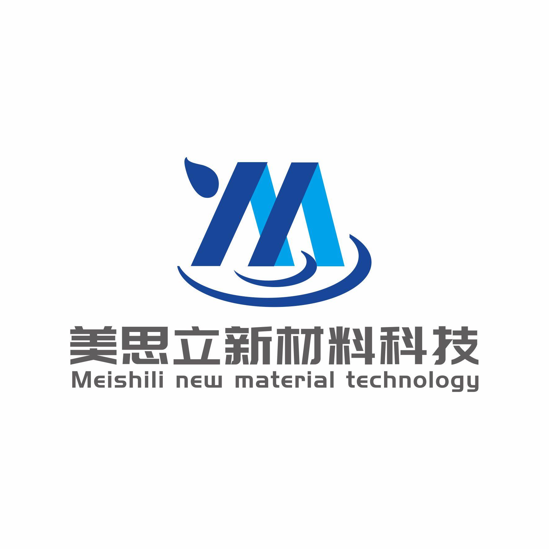 蘇州美思立新材料科技有限公司