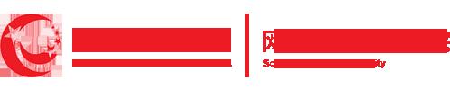 四川卓越赛虎网络空间安全技术发展有限公司