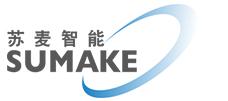 苏麦(上海)智能设备有限公司