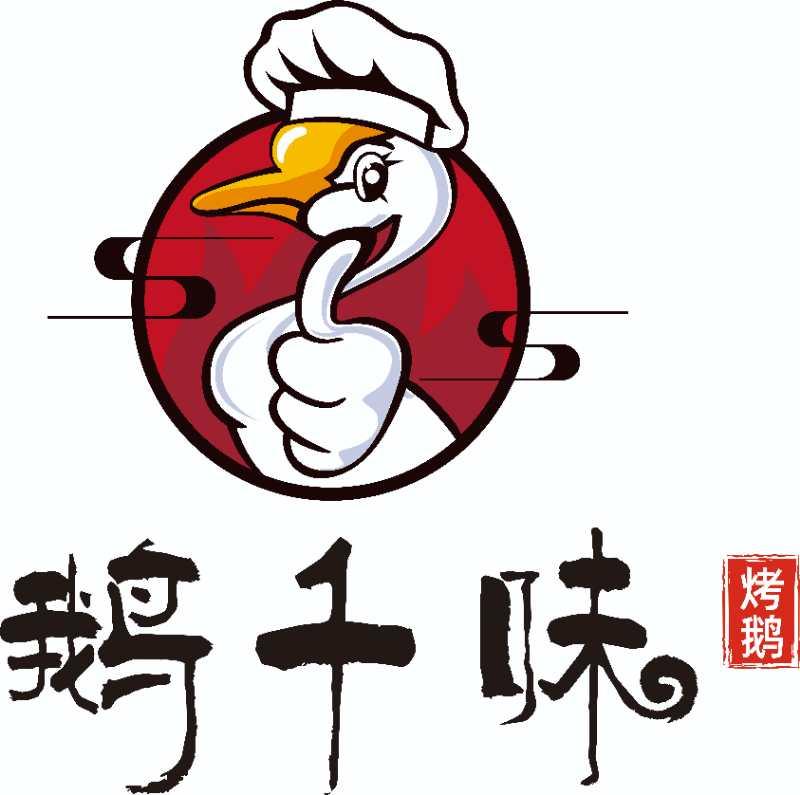 吉林省殷记千味餐饮管理有限公司