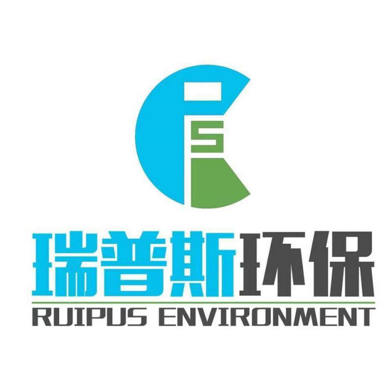 贵州瑞谱斯环保科技有限公司
