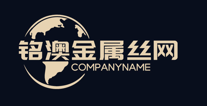铭澳金属丝网制品(上海)有限公司