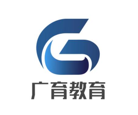 秦皇岛广育教育科技有限公司