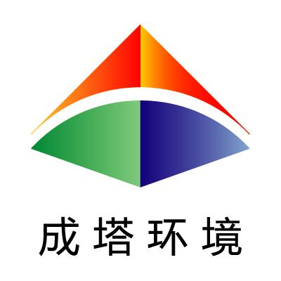 上海成塔环境工程有限公司