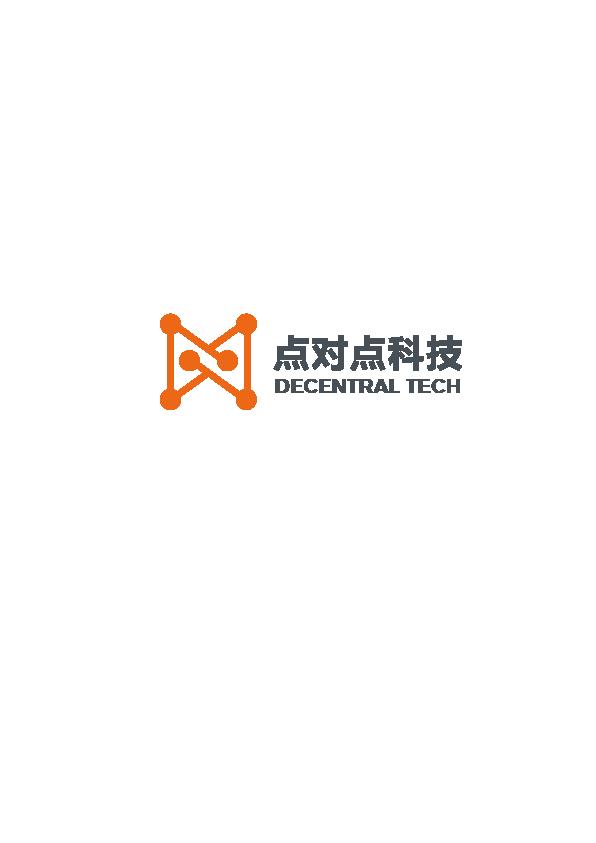 上海点对点科技有限公司