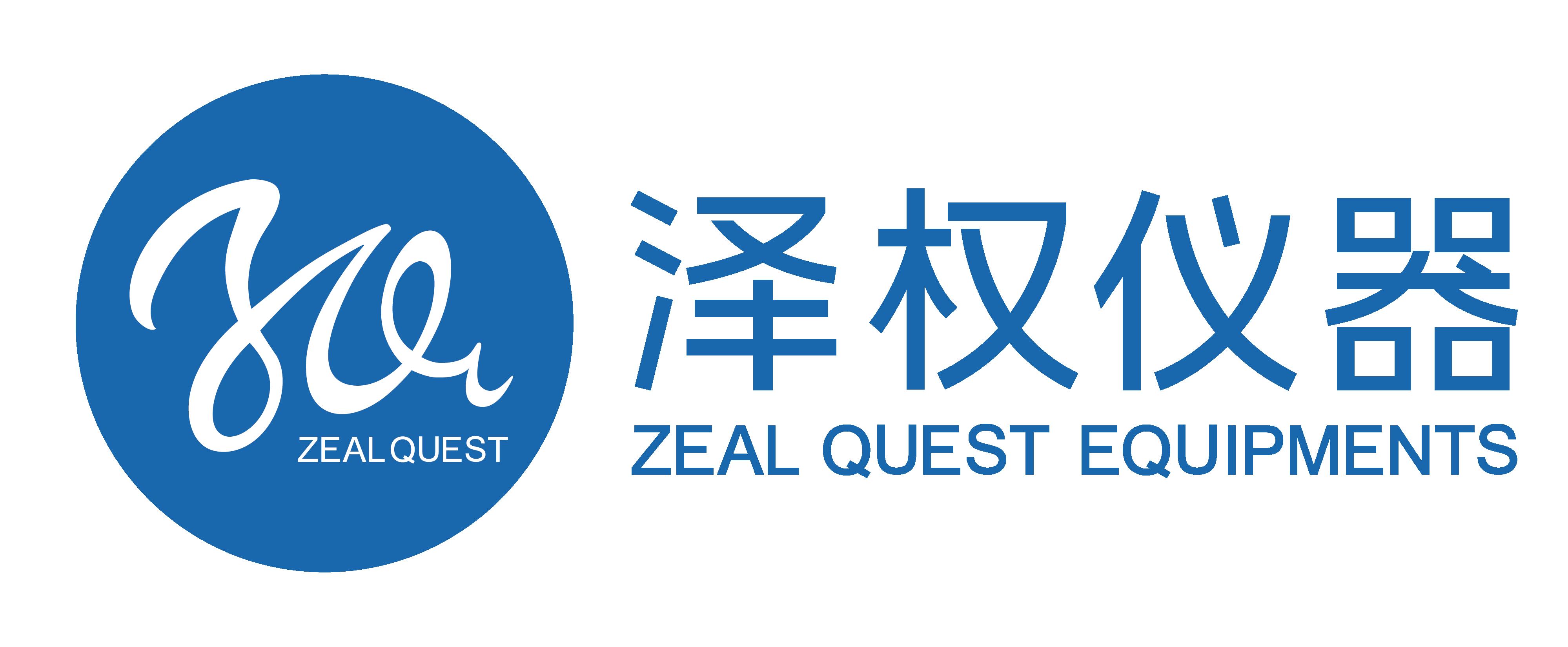 上海澤權儀器設備有限公司